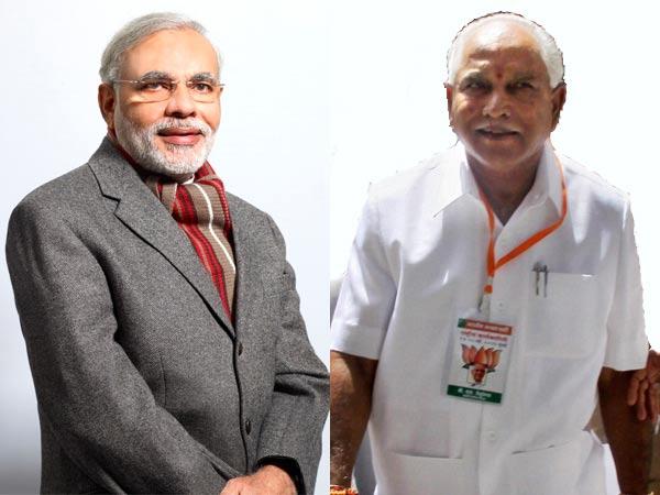 Narendra Modi and BS Yeddyurappa