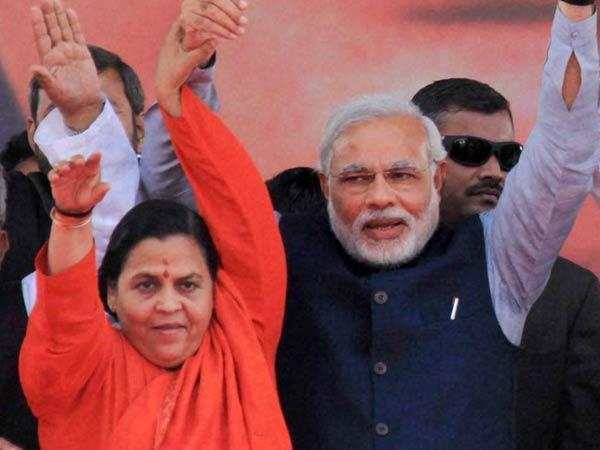 Uma and Modi