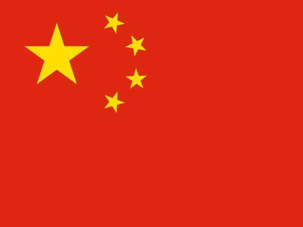 China: Police seize explosive materials