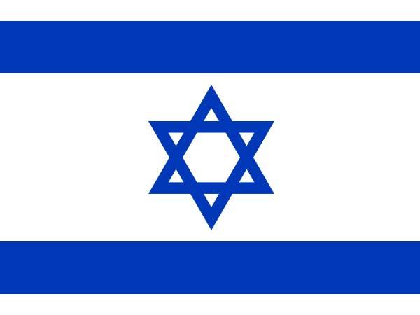 Israel calls for boycott of Palestine