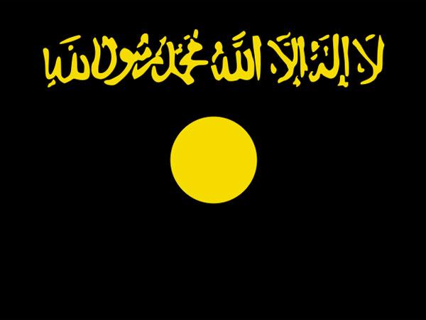 Al-Quaeda