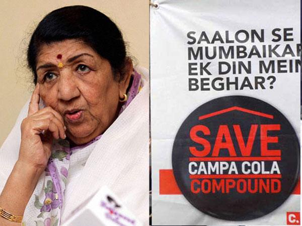 Lata Mangeshkar supports Campa Cola