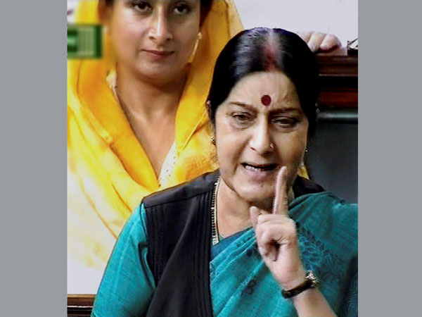 Union External Affairs Minister Sushma Swaraj speaks