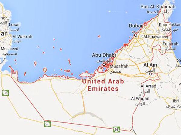 UAE recalls ambassador from Iraq