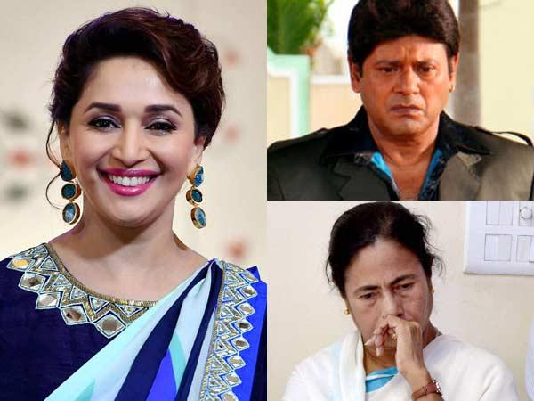 Madhuri Dixit, Tapas Pal and Mamata Banerjee