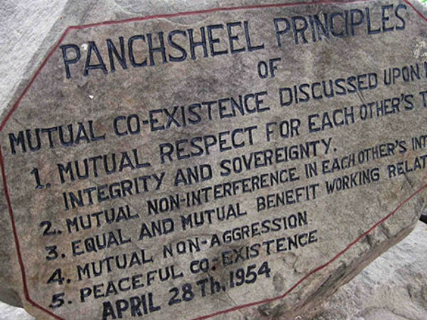 Panchsheel Agreement