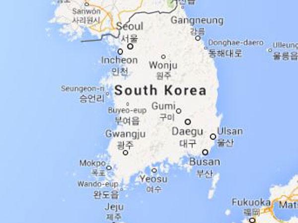 North Korea fires short range projectile