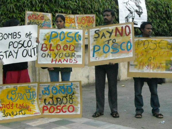 Anti-POSCO protesters in Bangalore
