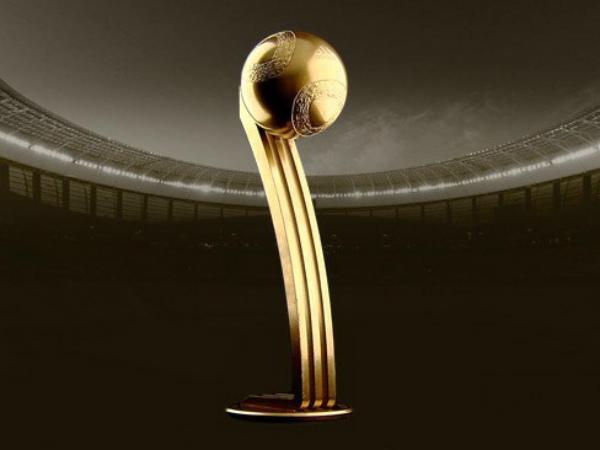 The Golden Ball award. Photo: FIFA