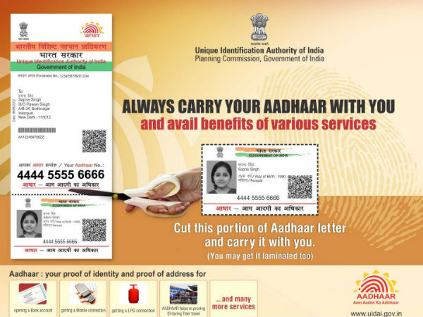 Aadhar gets a lifeline