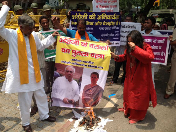Protest at UPSC