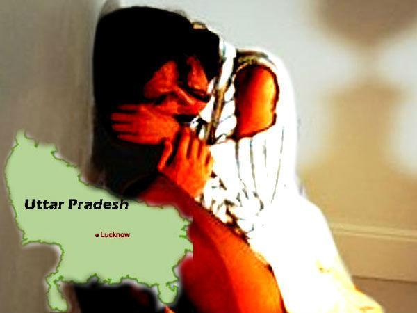 Lucknow rape