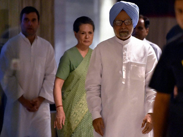 Sonia Gandhi and party vice president Rahul Gandhi arrive for an Iftar party