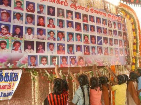 Photos of victims of Kumbakonam fire tragedy