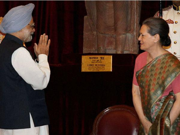 No files from PMO went to Sonia: MMS