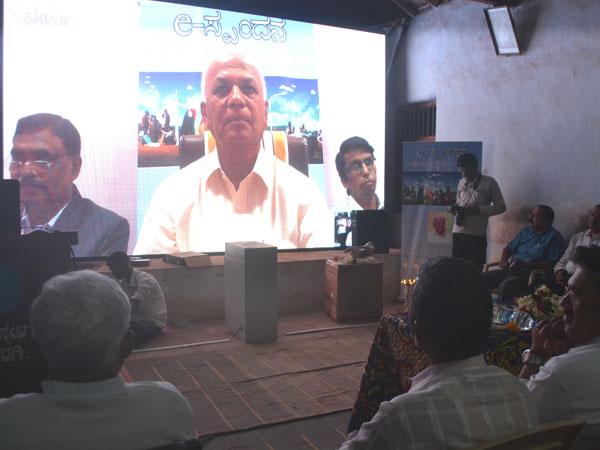 karnataka, district, bagalkot, website, internet, online