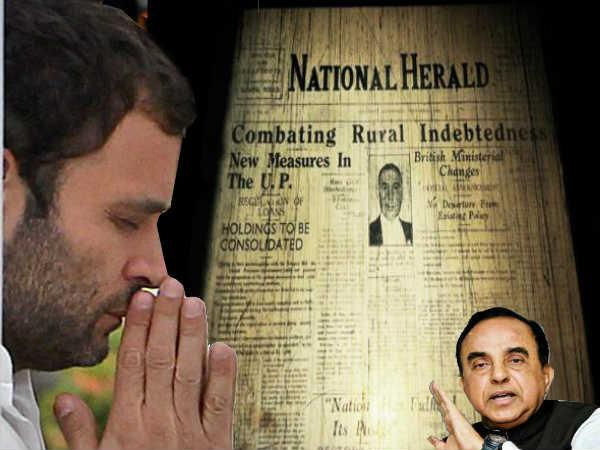 National Herald Scam- blast from the past