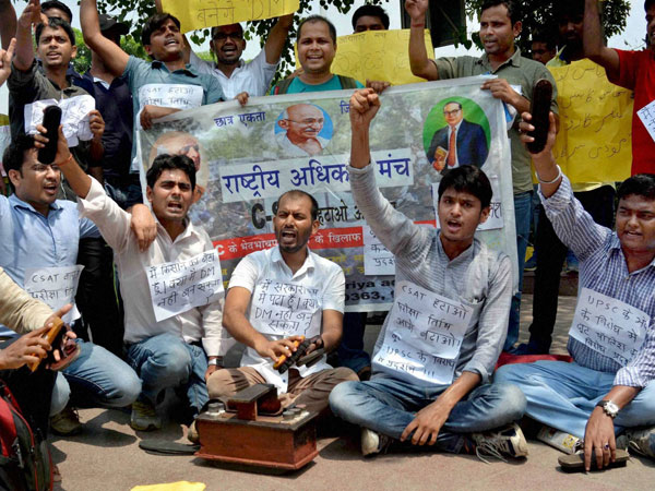 Protest in Rajya Sabha over UPSC row