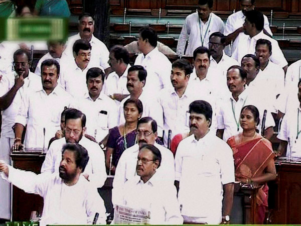 TMC protests against Modi Govt in Parl