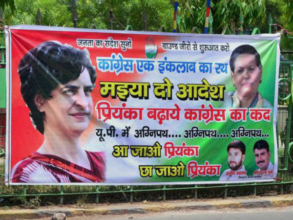 Poster in Allahabad saying its time for Priyanka to join Congress