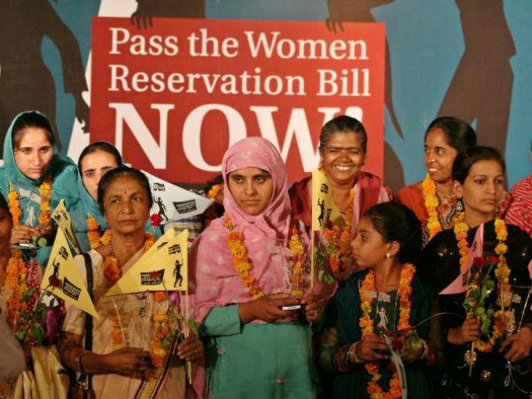 Women's Reservation Bill still hanging in limbo