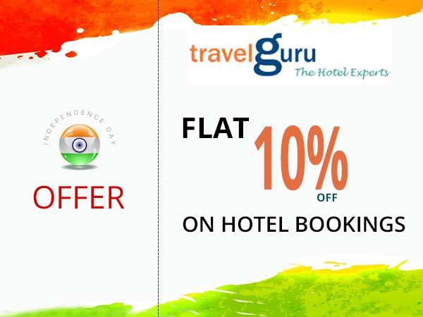 Travelguru hotel coupons