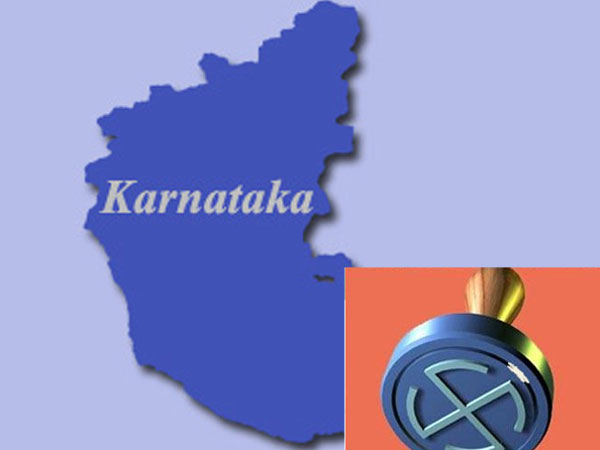 Karnataka by-poll