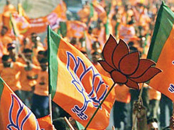 BJP and its petty political stunt