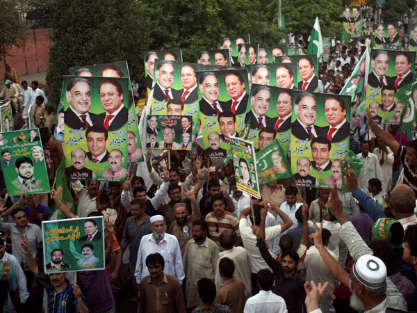 Sharif's supporters march in Lahore