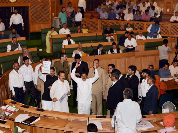 Jammu and Kashmir assembly