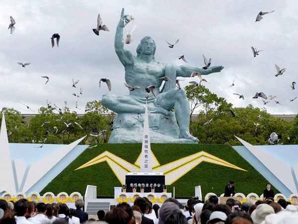 Nagasaki commomerates 69th anniversary of US bombing