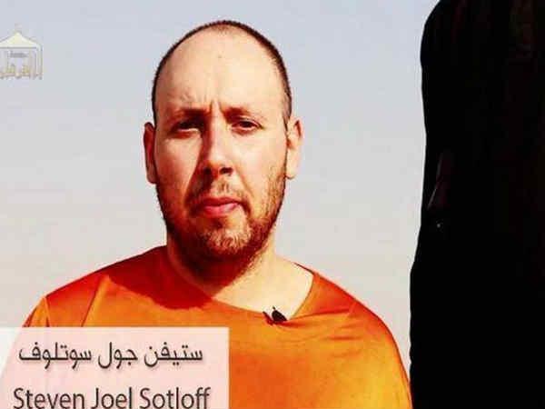 Killing of US journalist:Follow updates