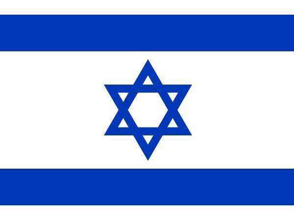 Israel strikes Syrian army post