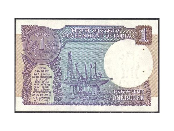 Rupee Note Material of One Rupee Notes