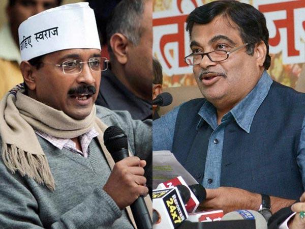 Kejriwal, Gadkari likely to compromise