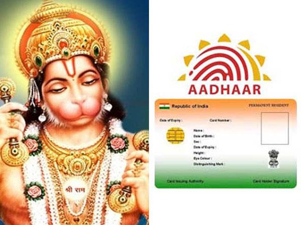 Lord Hanuman gets an Aadhar card!