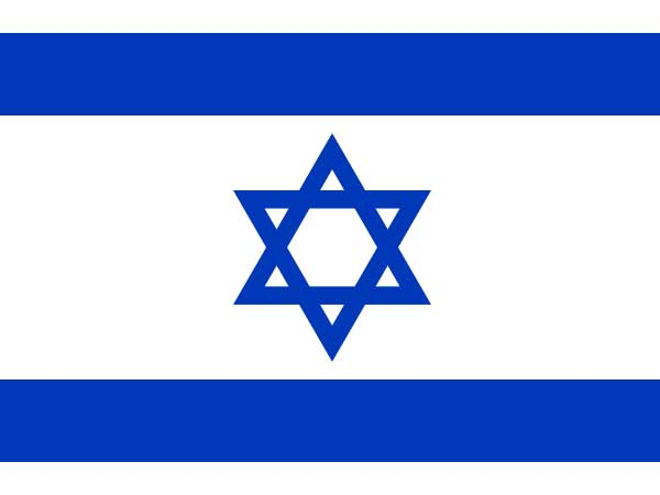 Israel orders probes into Gaza war