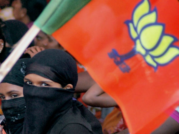 Muslims form significant percentage in Maharashtra