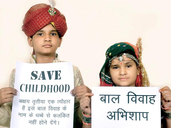 """evils of child marriage I appeal to all of you to join another human chain on january 21, 2018 in support of the drive to end the evils of child marriage and dowry,"""" he said."""