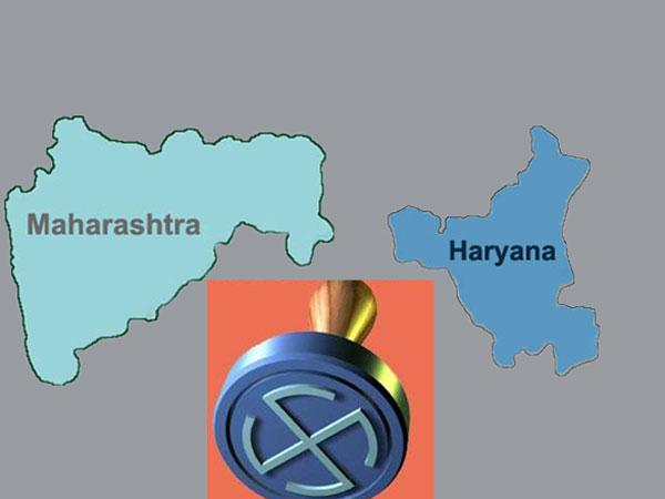 BJP to win Maha, lose Haryana