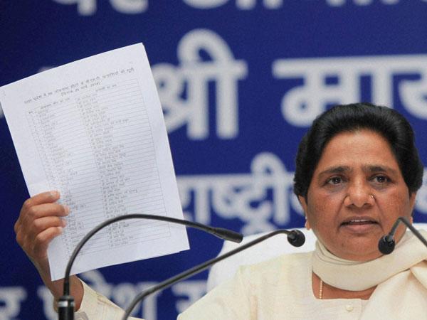 Mayawati rejigs party organisation