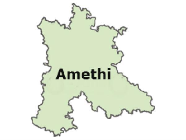 amethi