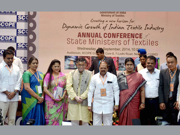 Textiles Minister, Santosh Kumar Gangwar with state ministers