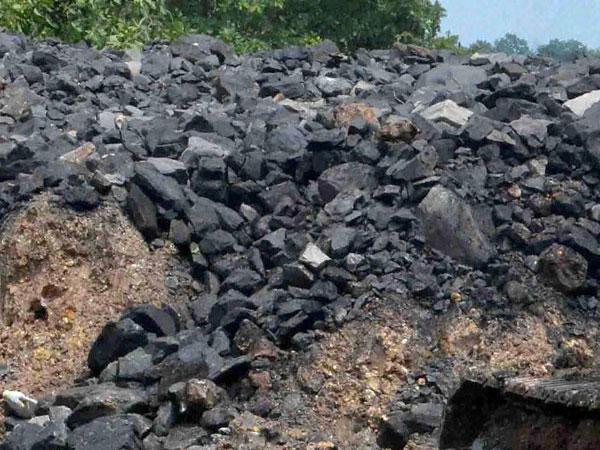 coal-blocks