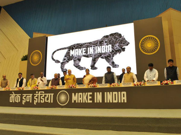'Make in India', an initiative to develop India's manufacturing prowess