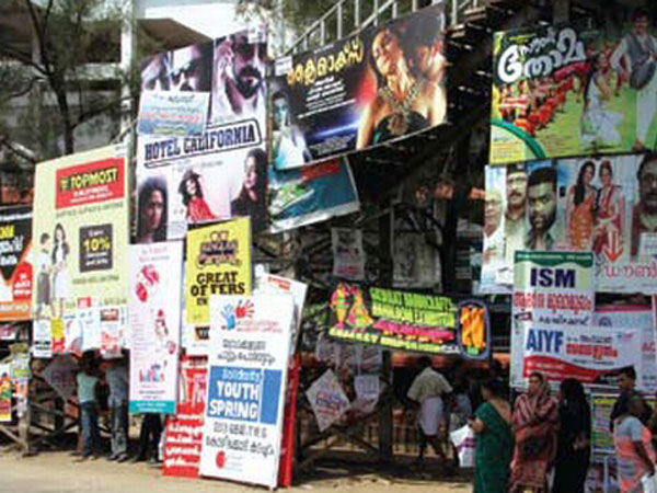 Kerala to ban flex boards, publicity materials made of plastic