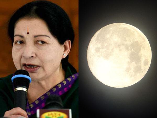 Jaya-Moon