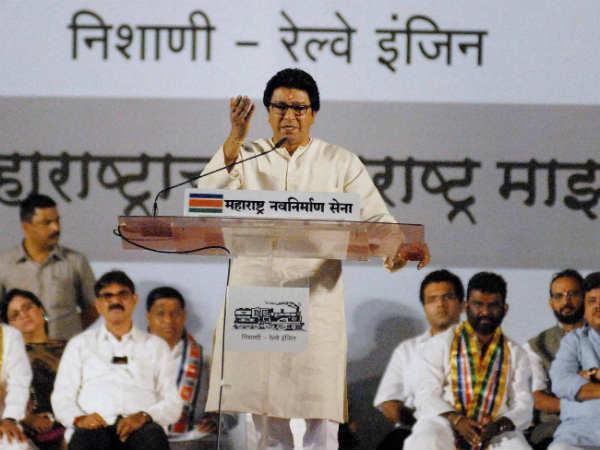 Pawar wanted to join NDA: Raj Thackeray