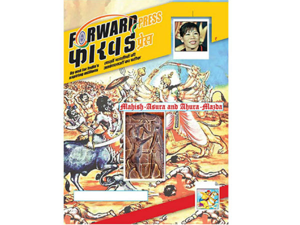 Dalit magazine's cover