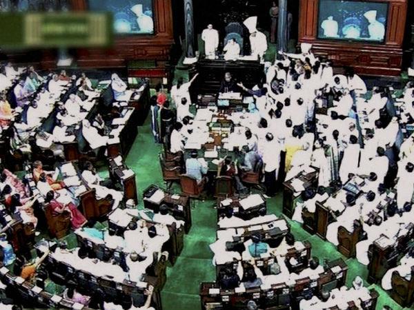 Ruckus in parliament. (PTI photo)